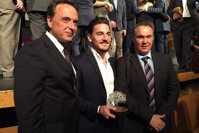 Gala de la Federación de Periodistas Deportivos de Andalucía